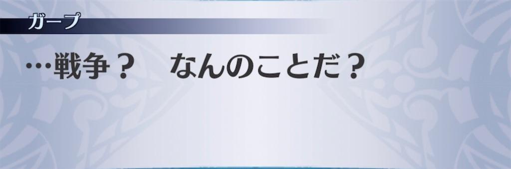 f:id:seisyuu:20210729182350j:plain