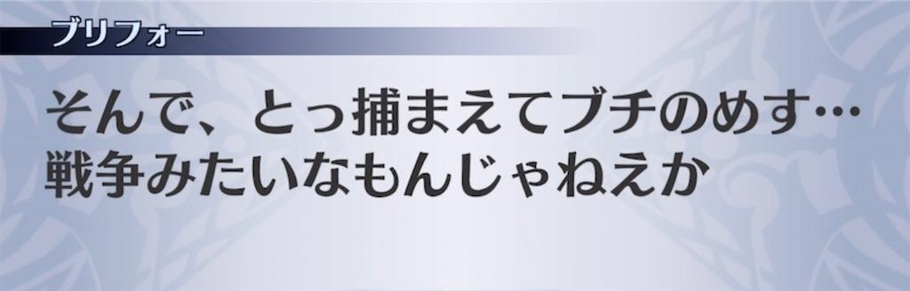 f:id:seisyuu:20210729182355j:plain