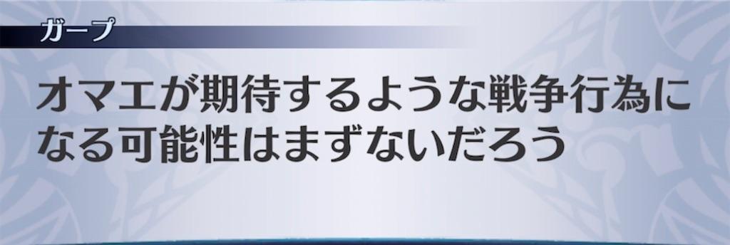 f:id:seisyuu:20210729182900j:plain