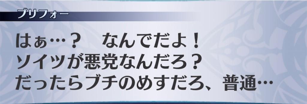 f:id:seisyuu:20210729182903j:plain