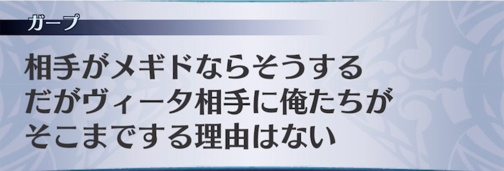 f:id:seisyuu:20210729182907j:plain
