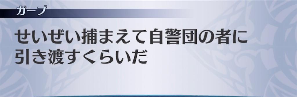 f:id:seisyuu:20210729182910j:plain