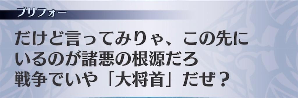 f:id:seisyuu:20210729183632j:plain