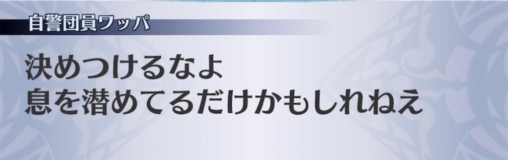 f:id:seisyuu:20210729183804j:plain