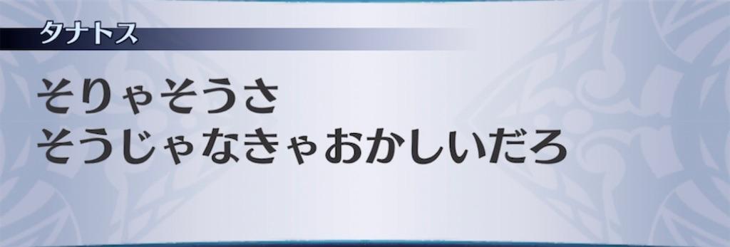 f:id:seisyuu:20210729183850j:plain