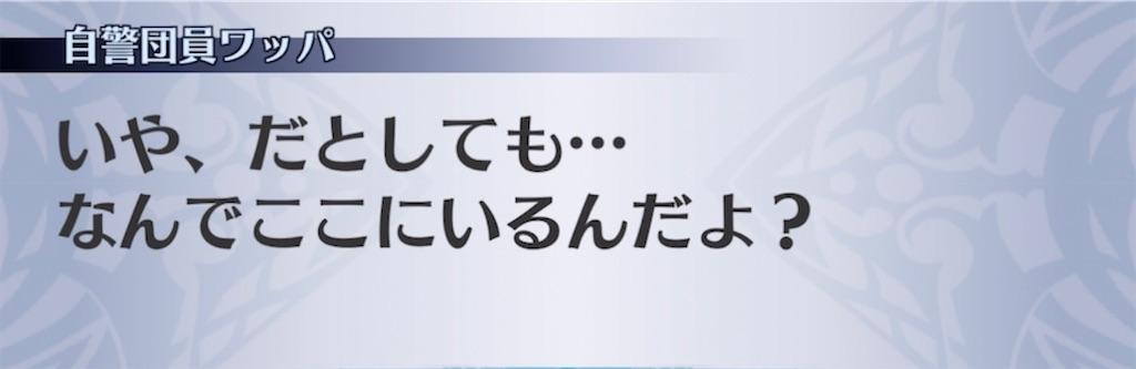 f:id:seisyuu:20210729183917j:plain