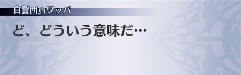f:id:seisyuu:20210729183950j:plain