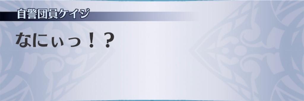 f:id:seisyuu:20210729190125j:plain