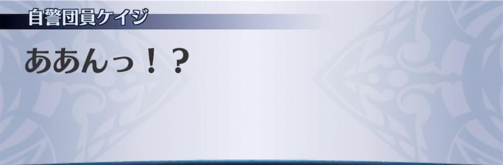 f:id:seisyuu:20210729190254j:plain