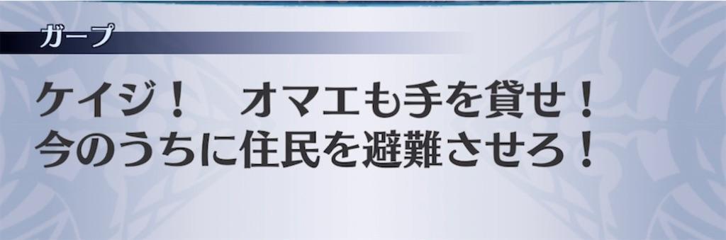 f:id:seisyuu:20210729190348j:plain