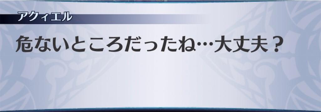 f:id:seisyuu:20210729190503j:plain