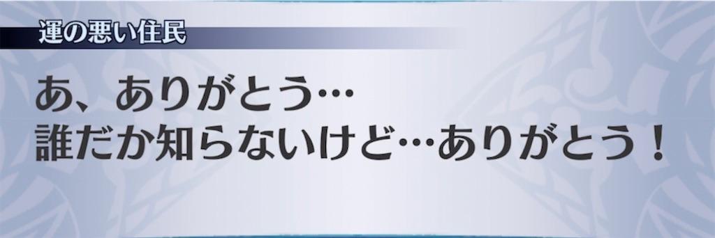 f:id:seisyuu:20210729190550j:plain