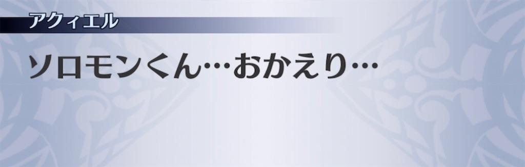 f:id:seisyuu:20210729190654j:plain