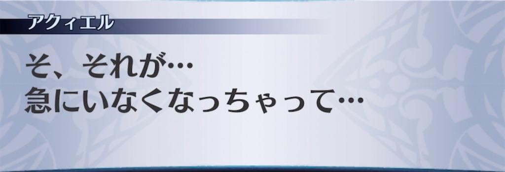 f:id:seisyuu:20210729190701j:plain