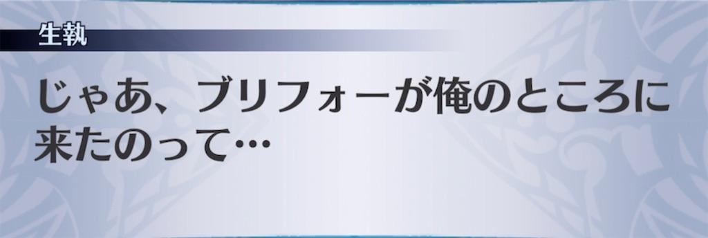 f:id:seisyuu:20210803194816j:plain
