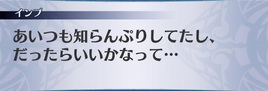 f:id:seisyuu:20210803194823j:plain