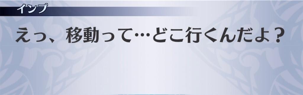 f:id:seisyuu:20210803195644j:plain