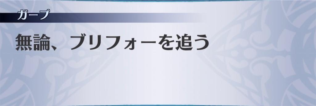 f:id:seisyuu:20210803195647j:plain