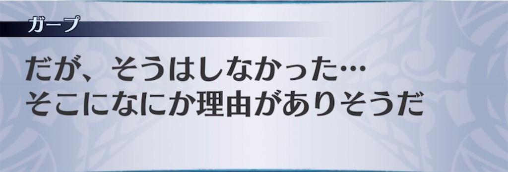 f:id:seisyuu:20210803195748j:plain