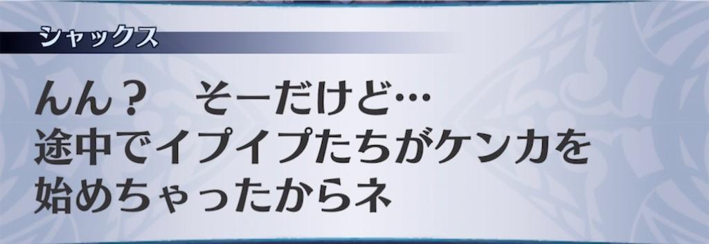 f:id:seisyuu:20210803200309j:plain