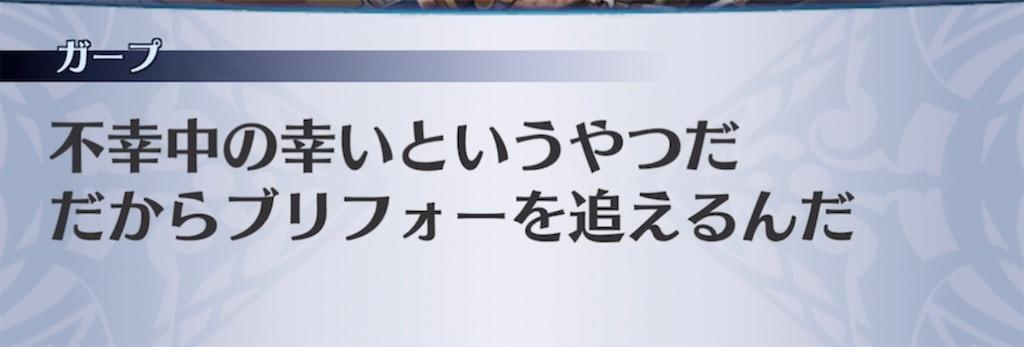 f:id:seisyuu:20210803200313j:plain