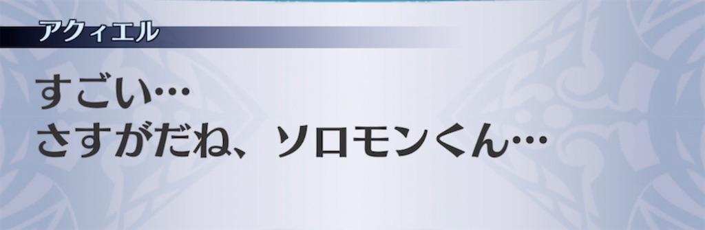 f:id:seisyuu:20210803200420j:plain