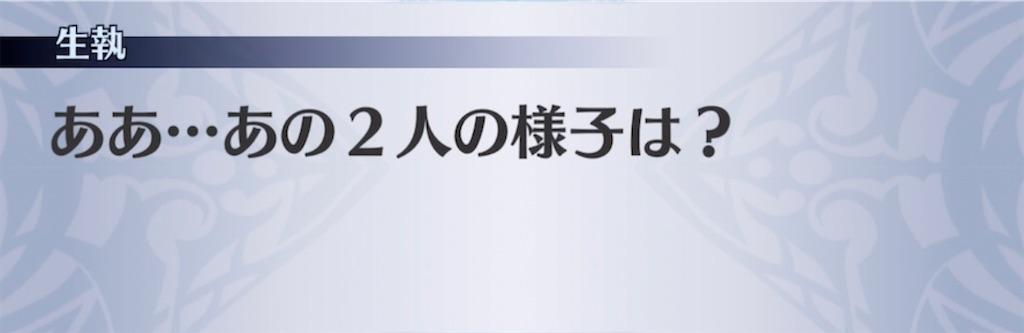 f:id:seisyuu:20210803200426j:plain