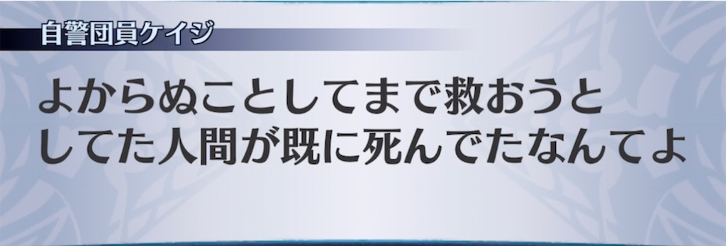f:id:seisyuu:20210803200432j:plain