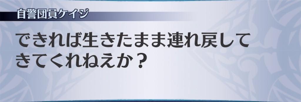 f:id:seisyuu:20210803200644j:plain