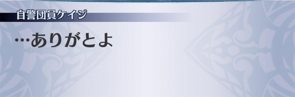 f:id:seisyuu:20210803200654j:plain