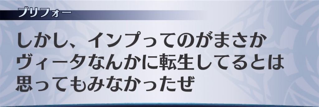 f:id:seisyuu:20210803200741j:plain