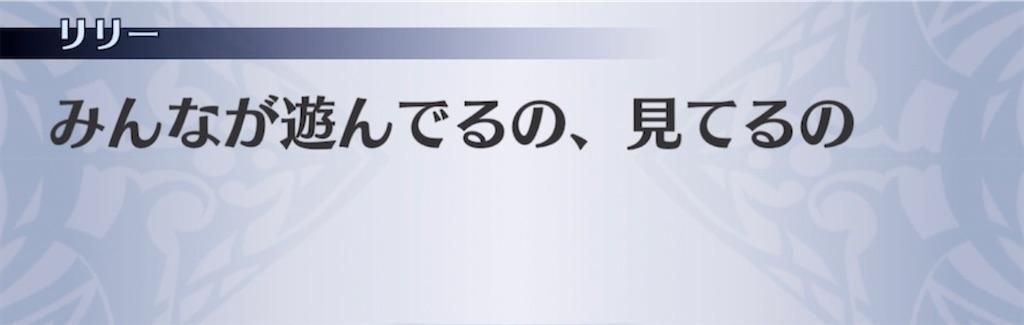 f:id:seisyuu:20210803201022j:plain