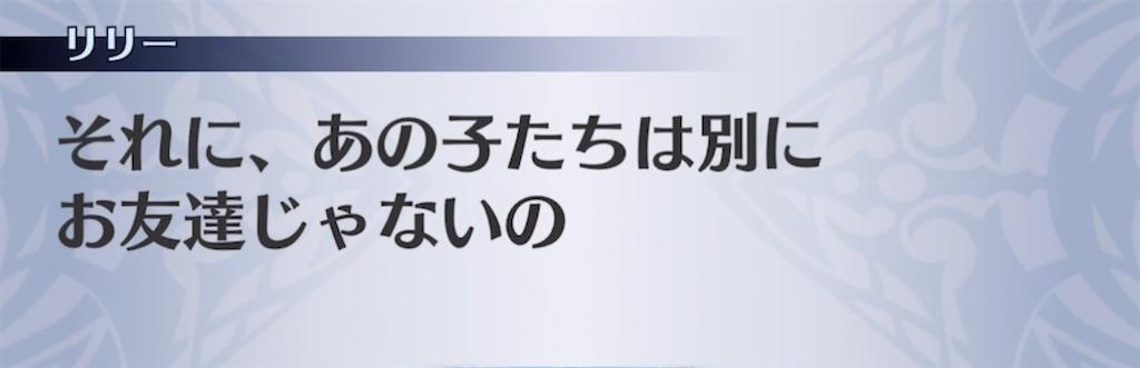 f:id:seisyuu:20210803201208j:plain
