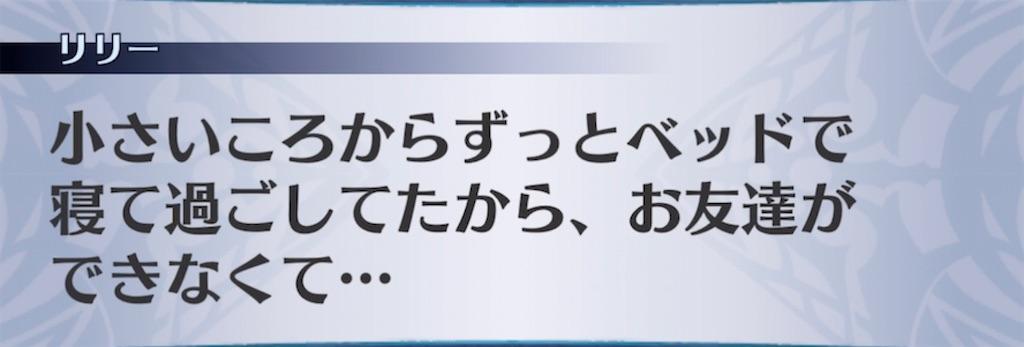 f:id:seisyuu:20210803201211j:plain