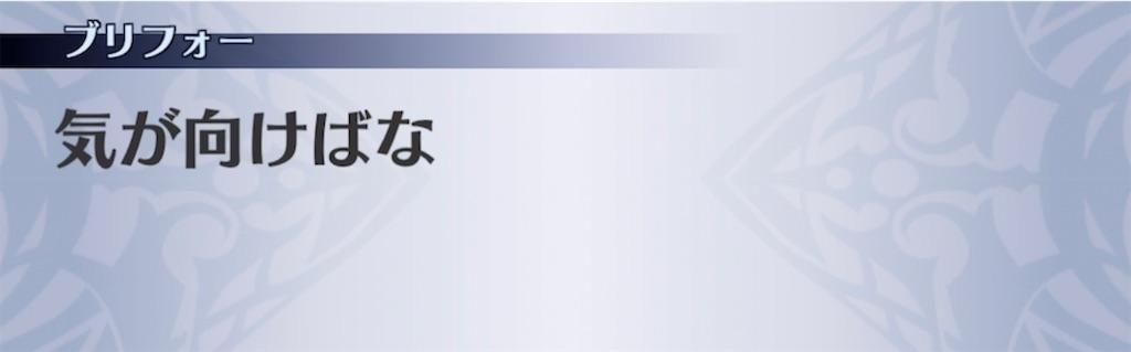 f:id:seisyuu:20210803201436j:plain