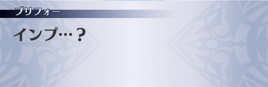 f:id:seisyuu:20210803201442j:plain
