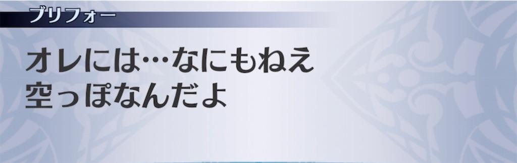 f:id:seisyuu:20210803201543j:plain