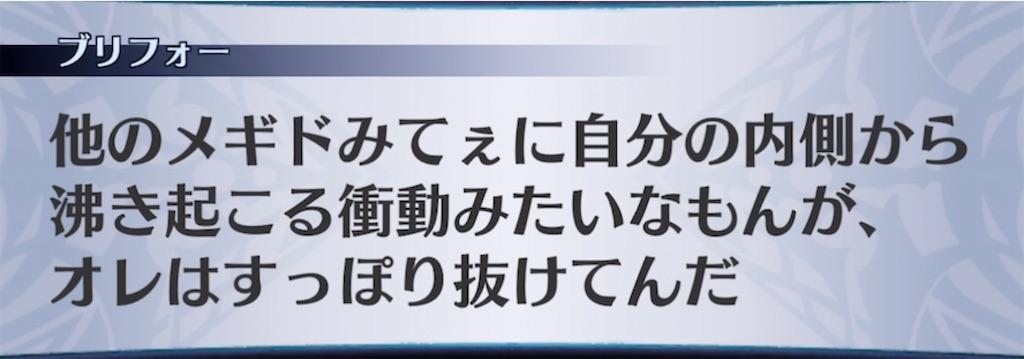 f:id:seisyuu:20210803201546j:plain