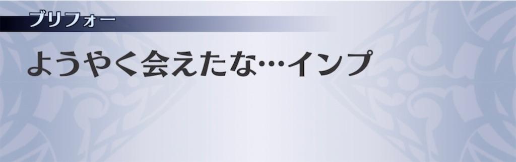 f:id:seisyuu:20210803225653j:plain