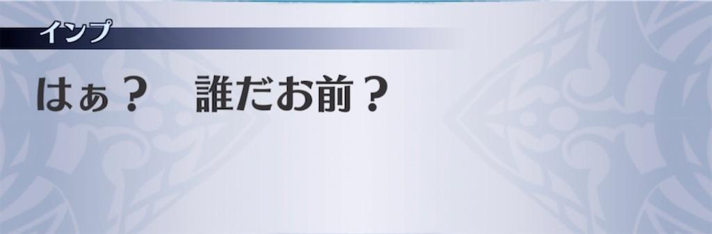 f:id:seisyuu:20210803225656j:plain