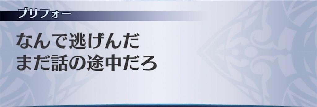 f:id:seisyuu:20210803230020j:plain