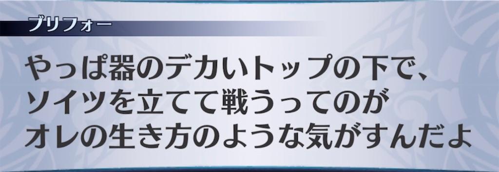 f:id:seisyuu:20210803230217j:plain