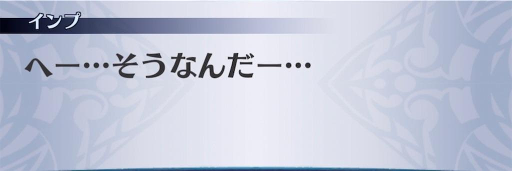f:id:seisyuu:20210803230220j:plain