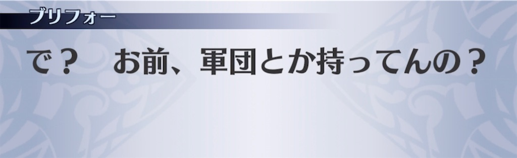 f:id:seisyuu:20210803230603j:plain