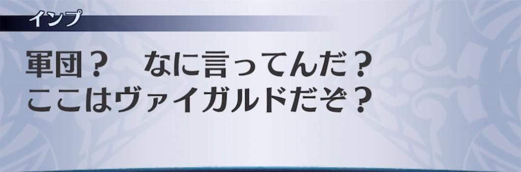 f:id:seisyuu:20210803230651j:plain