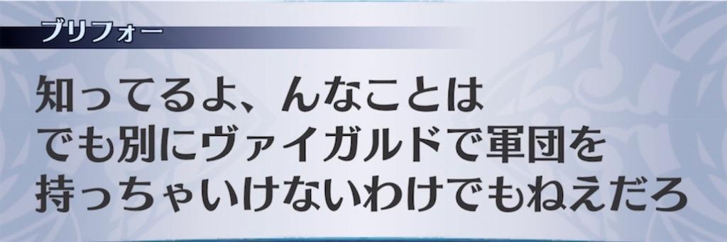 f:id:seisyuu:20210803230653j:plain