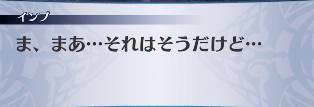 f:id:seisyuu:20210803230717j:plain