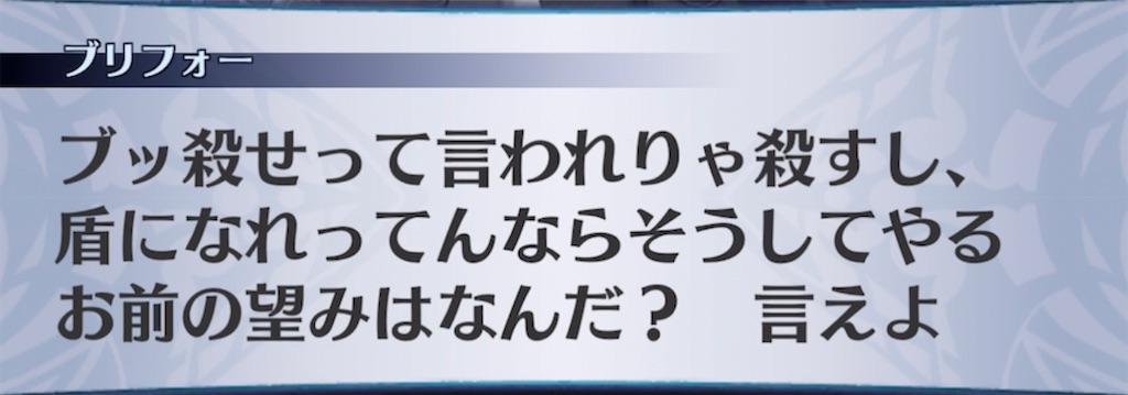 f:id:seisyuu:20210803230844j:plain