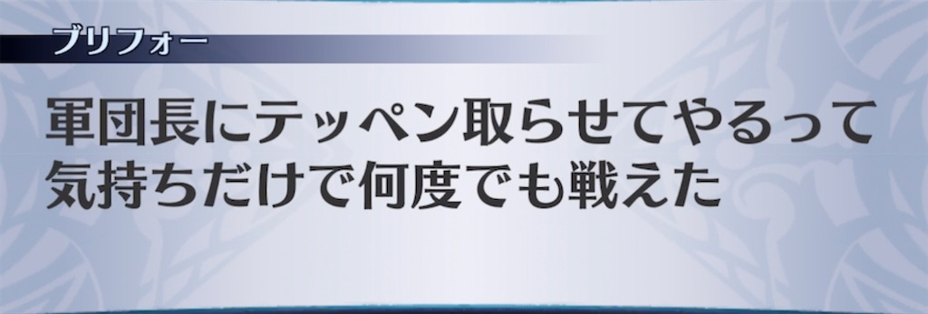 f:id:seisyuu:20210803231016j:plain