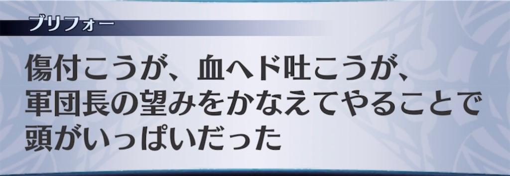 f:id:seisyuu:20210803231020j:plain